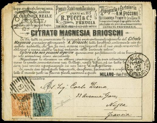 ITALIA REGNO 1887 - Kingdom of...  (1887)  - Auction Shop On-line - MARIO ZANARIA di Angelo Zanaria e C.