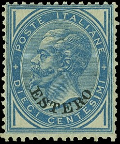 UFFICI ITALIANI ALL ESTERO 187...  (1878)  - Asta Stock On-line - MARIO ZANARIA di Angelo Zanaria e C.