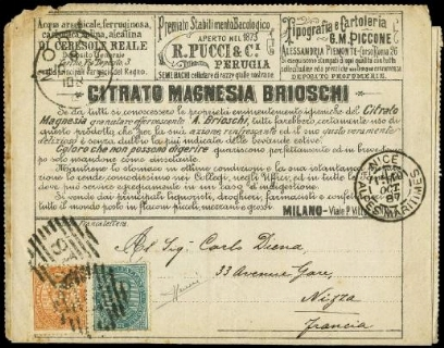 ITALIA REGNO 1887 - Kingdom of...
