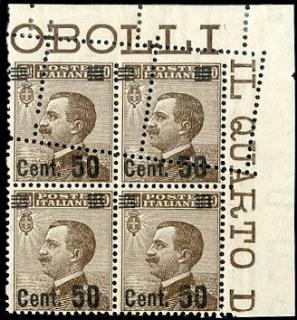 ITALIA REGNO 1923 - 139: 50c su 40c bruno BL4 con dentellature supplementari in mezzo, AdF