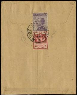 """ITALIA REGNO 1925 - Pubblicitari: 50c violetto e rosso """"Tantal"""" al verso di busta"""