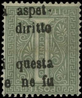 ITALIA REGNO L14 - DLR 1c verde grigio chiaro, tiratura di Londra