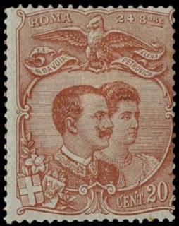 ITALIA REGNO 1896 - 69N: Nozze del Principe ereditario, etichetta