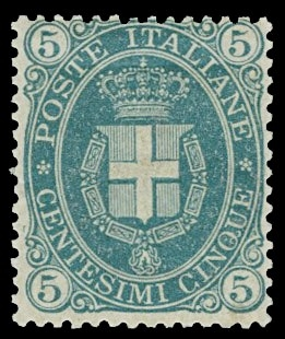 ITALIA REGNO 44 - Umberto I, stemma 5c verde scuro