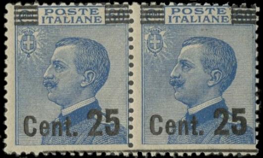 ITALIA REGNO 1924 - 178o: 25c su 60c azzurro, varietà