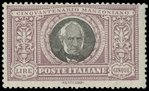 ITALIA REGNO 1923 - 156: Cinquantenario della morte di Alessandro Manzoni, 5l violetto e nero