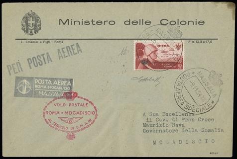 ERITREA S.A.1 - 1934: Aerogramma Roma-Mogadiscio