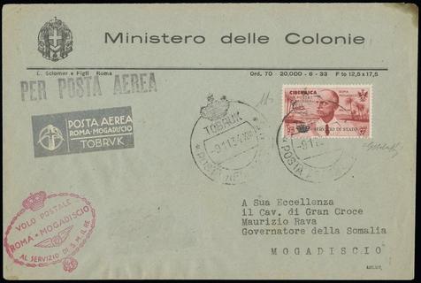 CIRENAICA S.A.1 1934 - Aerogramma Roma-Mogadiscio