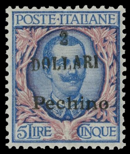 Zanaria Auction – Focus On Italian P.O. In China - News on line